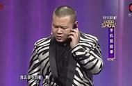 岳云鹏录节目时接媳妇电话,气的师傅郭德纲摔了手机