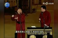 郭德纲 于谦相声《二手科学家》:曹云金躺枪被打!