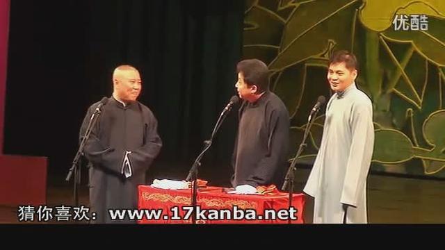 郭德纲2012最新相声《数来宝》