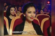 郭德纲颁奖调侃美女主播赵子琪,台下的徐静蕾、王宝强