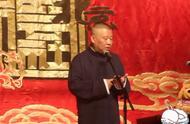 郭德纲20140613天桥书场-聊斋、冯天