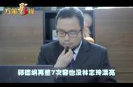 重庆方言视频  7个郭德纲=1个林志玲