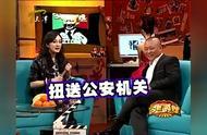 杨幂客串主持人采访郭德纲,差点逼疯郭德纲!