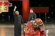 郭德纲经常去于谦家串门,在于谦他爸79岁那年老郭却这