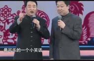 姜昆的这段相声真是好笑, 郭德纲果然得靠同行们的衬托'.replace(/'/g,