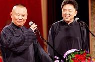 德云社:郭德纲于谦经典相声(高品质音频)谦哥父亲欧阳青松先生